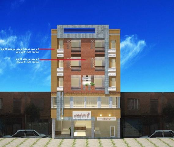 ساختمان سیمرغ