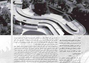 معماری مدرسه فردا